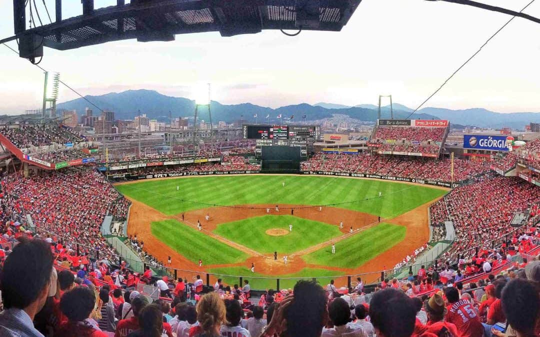 How to watch baseball in Japan