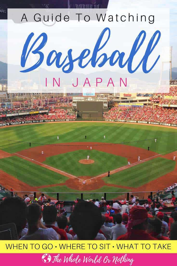 baseball stadium with text overlay a guide to watching baseball in japan
