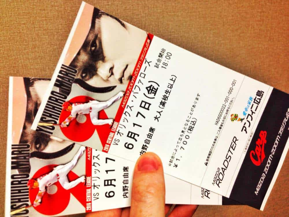 tickets for baseball game japan