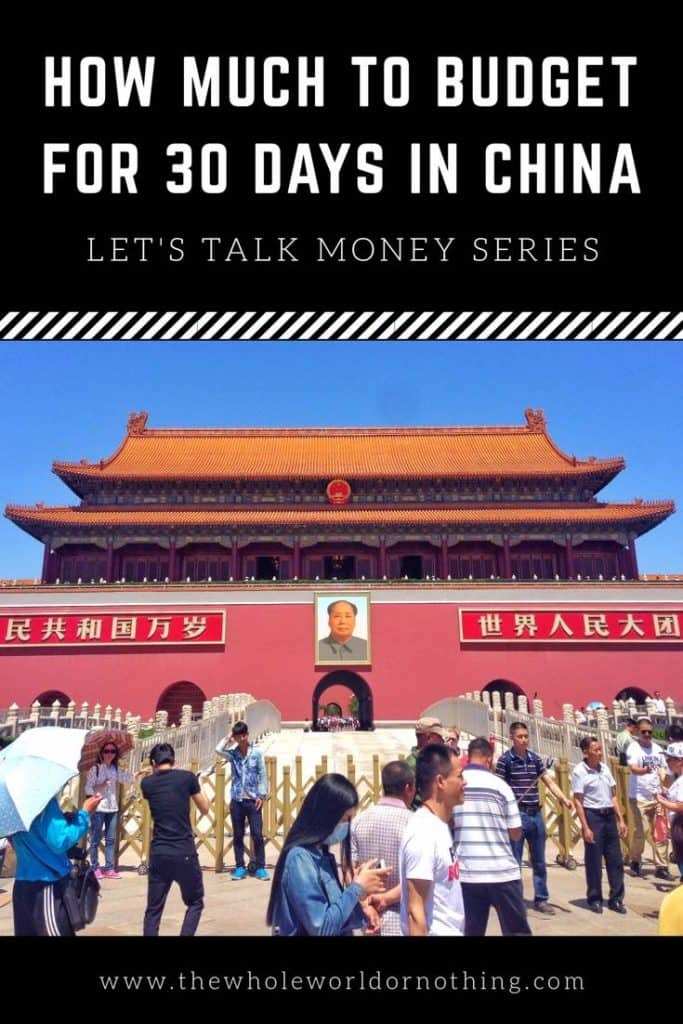 temple with text overlay how much to budget for 30 days in China let's talk money series