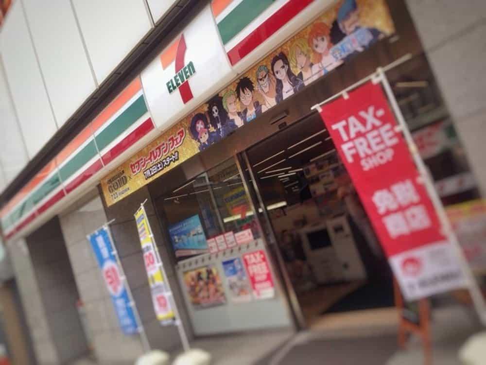 7 Eleven in Japan